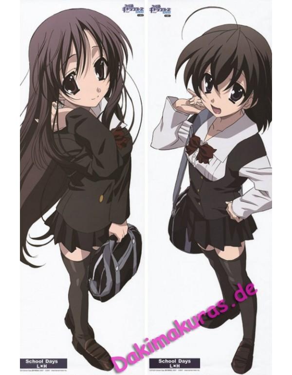 School Days - Kotonoha Katsura - Sekai Saionji Dak...